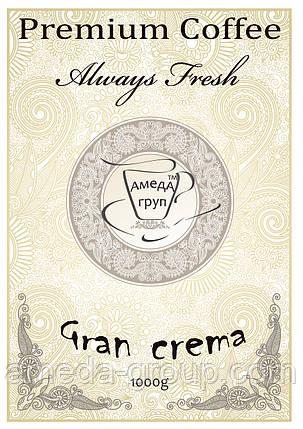 Кофе Espresso Gran Crema, фото 2