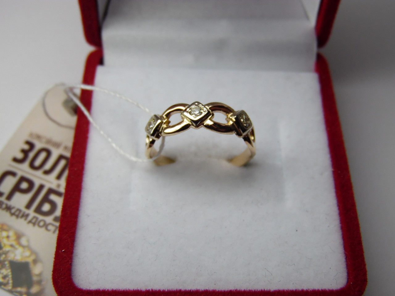 Золотое женское кольцо. Размер 16,5