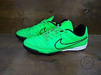 Сороконожки Nike Tiempo Rio II TF (36 размер) бу