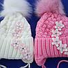 Зимние шапки для девочек  на 1- 2 года размер 44- 48 на завязках