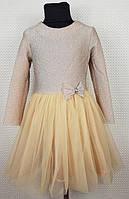 Нарядное детское платье Золушка люрекс р. 116-134 золото