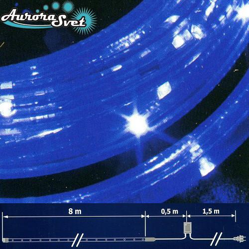 LED гирлянда синяя 8 метров 160 LED. Светодиодная гирлянда. Гирлянда LED. Производство Франция.
