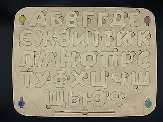 Деревянная азбука под декупаж. Краски+кисть. 36х49см. Українська.