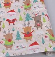 Бумага для упаковки подарков 10 м Новогодняя  Санта и Олени