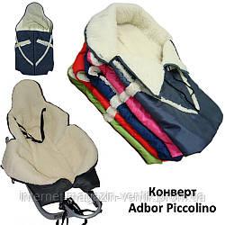 Конверт для санок на овчине Adbor Piccolino