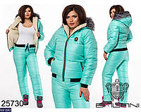 Лыжный костюм AM-3943
