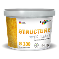 Краска структурная Kompozit STRUCTURE S130 14 кг (Композит Структура С130)