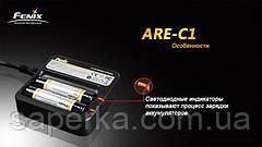 Купить Зарядное устройство Fenix Charger ARE-C1 2x18650, фото 3