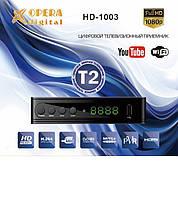 Цифровой тюнер т2,приймач телевiзiйний, приставка Opera digital hd-1003 wifi