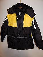 d92b86a7cae6 Пуховик мужской в категории куртки мужские в Украине. Сравнить цены ...