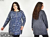 Осенняя туника большой размер Украина интернет-магазин женской одежды р.  52-66 94d0e263334