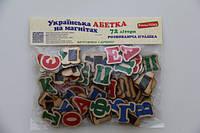 Набір Український алфавіт на магнітах 72 літери.