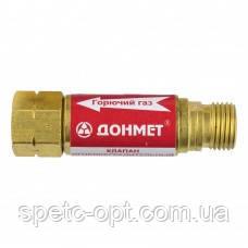 Обратный клапан огнепреградительный ДОНМЕТ пропановый
