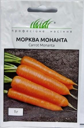 Морква  Монанта 1 г (Проф насіння)