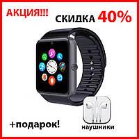 Смарт-часы GT08 Smart Watch