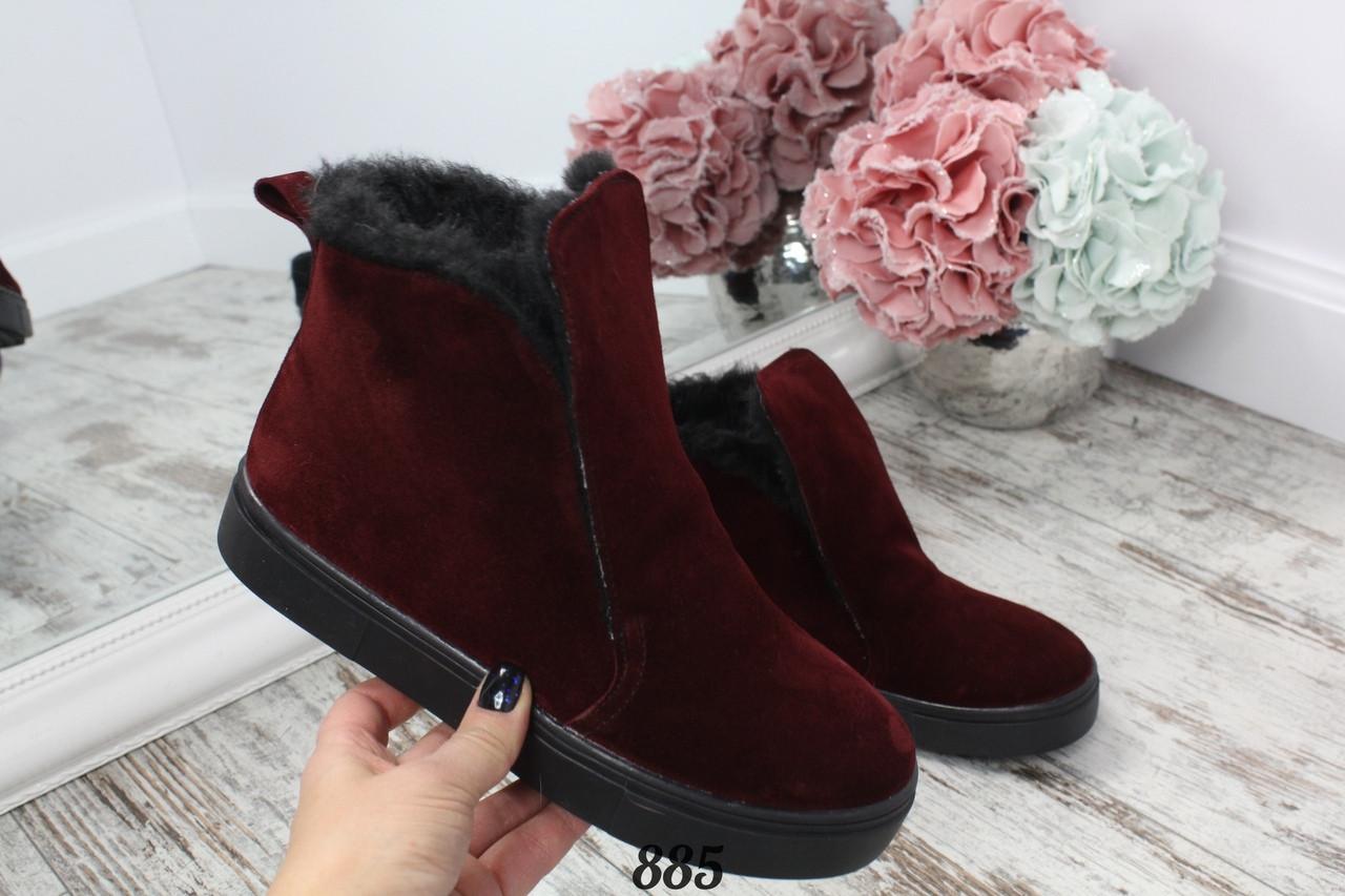 Ботинки зимние замшевые