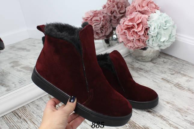 Ботинки зимние замшевые, фото 2