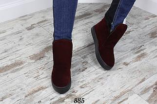 Ботинки зимние замшевые, фото 3