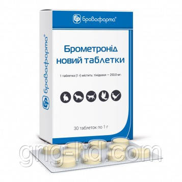 Брометронид новый таблетки 30шт