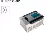 Программируемый логический контроллер ОВЕН ПЛК110