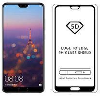 Защитное стекло Huawei Ascend P20 Full Glue 5D (Mocolo 0,33мм)