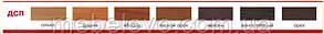 Стол журнальный Пион  480х700х700мм   Пехотин, фото 2