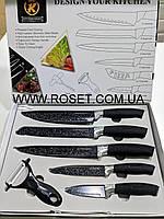 Набор кухонных ножей с мраморным покрытием и овощечисткой Kitchen King Professional