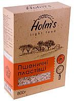 Пластівці пшеничні/хлопья пшеничные,800 г
