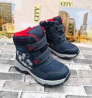 """Детские черные зимние термо-ботинки """"ОК"""" на меху 32-37 р"""