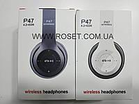 Беспроводные Bluetooth наушники Р 47 4.2 + EDR Wireless Headphones