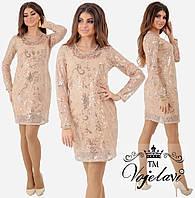 Модное женское платье двойка со съёмным верхом - сеткой