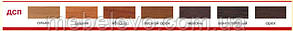 Стол журнальный Соната  520х900х600мм   Пехотин, фото 2