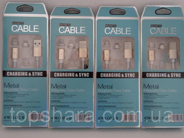 Кабель магнитный шнур Micro Usb\Lightning 2 в 1 Magnetic Cable 2in1