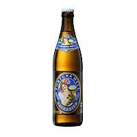 """Пиво """"Фортуна хель"""" Fortuna Hell 0,5л, Німеччина, Баварія"""