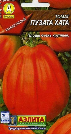 Семена помидоров Томат Пузата Хата