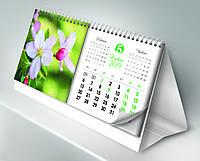 Календар-будиночок перекидний 2020