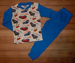 Детские пижамы для мальчика Тачки 1- 4 года