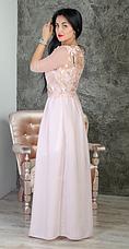"""Платье тройка """"Элена"""", фото 2"""