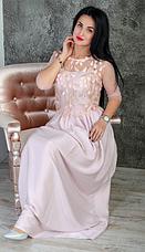 """Платье тройка """"Элена"""", фото 3"""