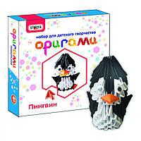 Творчество Модульное оригами Пингвин орігамі Стратег Strateg, 203-2  009836