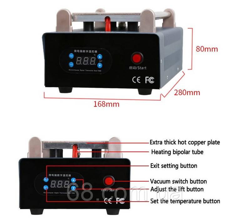 Сепаратор вакуумный для дисплейных модулей 190*110мм Kaisi