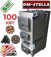 Пиролизный котел 100 кВт DM-STELLA