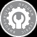 Завод СХІД Культиватор КПС-12ПМ (5-ти секційний), фото 10