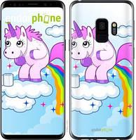 "Чехол на Samsung Galaxy S9 Единорожка ""3796c-1355-12392"""