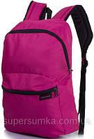 Рюкзак NEWFEEL Abeona розовый 17 л.