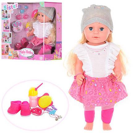 """Кукла пупс функциональная """"Сестричка  Вaby Born"""" BLS001A, фото 2"""