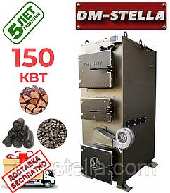 Пиролизный котел 150 кВт DM-STELLA