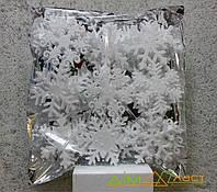 Набор средних снежинок из пенопласта  15 см (27 шт/уп)