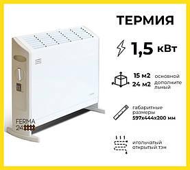"""Электроконвектор """"Термия"""" (напольный) ЭВУА-1,5/230 -2 (сп)"""