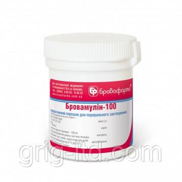 Бровамулин-100